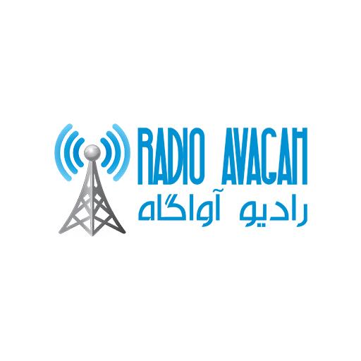 طراحی لوگوی رادیو آواگاه