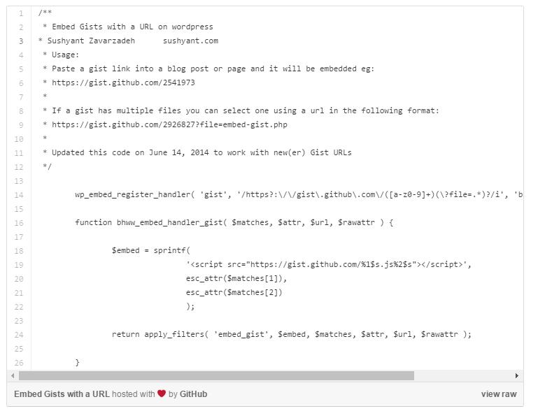 نمایش کدهای گیت هاب در وردپرس
