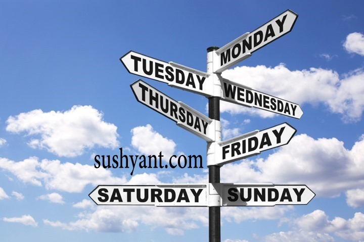 بررسی هفته